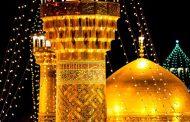 جاذبه های گردشگری شهر مشهد مقدس