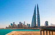 جاذبه های گردشگری کشور بحرین