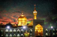 محبوب ترین هتل های شهر مشهد مقدس